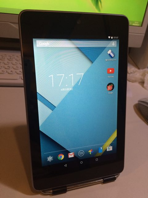 nexus7up02