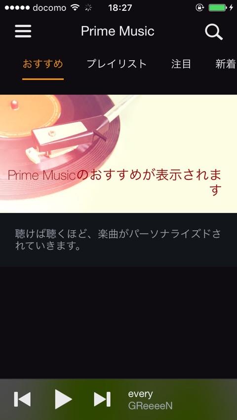 amazonmusic04