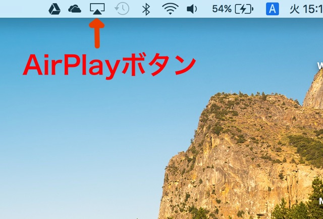 airplay02