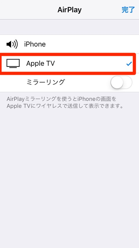 airplayamazon04