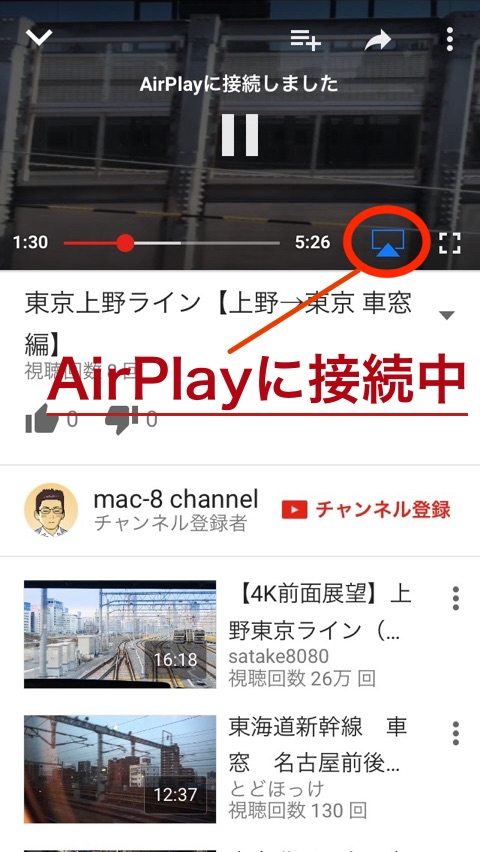 airplayb02
