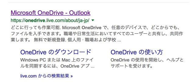 onebr01