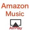 Amazon musicをできるだけ高音質で聞く。Apple AirPlay機能を使って